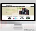 赠域名维护1年标派童装网站建设,新闻文章网页设计