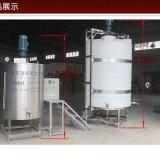 湘维聚乙烯醇丙烯酰胺界面剂纸管胶脱模剂胶水机械设备硅藻泥厂家