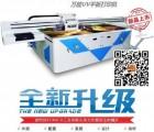 图案与文字 一次成型的亚克力板标识标牌uv平板喷墨印图机价格