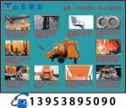 四川宜宾 铁矿混凝土输送泵 提供小型混凝土泵型号 图片 视频