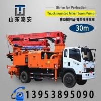 唐山遵化-煤矿用混凝土泵-是人工浇筑混的上百倍