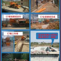 百色田东-杭州混凝土喷射泵-煤矿用户新选择