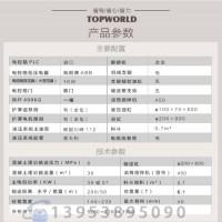 荆州经济开发区-杭州混凝土喷射泵-货到付款更放心