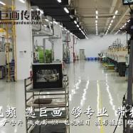 深圳平湖宣传片拍摄制作 巨画传媒给你不一样的视觉盛宴