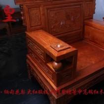 缅甸花梨木家具找纯皇(图)|缅甸花梨木家具|河北缅甸花梨