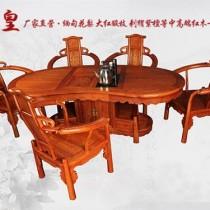 上海缅甸花梨、缅甸花梨木家具找纯皇(图)、红木家具 花梨木