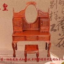 纯皇红木家具厂,天津缅甸花梨,红木客厅家具实木沙发