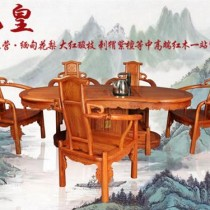 云南缅甸花梨_缅甸花梨木家具找纯皇_红木客厅家具实木沙发