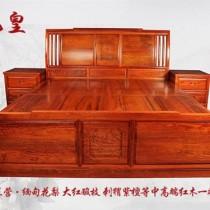 重庆缅甸花梨|缅甸花梨木家具找纯皇|红木客厅家具实木沙发