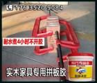 橡胶木拼板胶 拼板胶的质量就看企业的客诉率