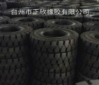 浙江拖板车运梁车1100-20实心轮胎120运设备车实心轮胎