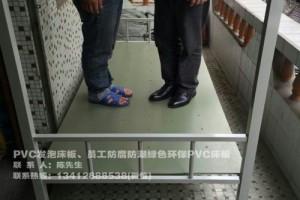 深圳发泡床板、塑料床板、pvc员工宿舍床板