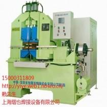 对焊机供货商 上海对焊机哪家好 UNS系列闪光对焊机 熠也供