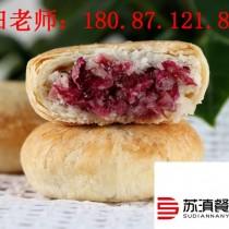 云南吃的鲜花饼在哪里   昆明特色小吃鲜花饼技术培训加盟
