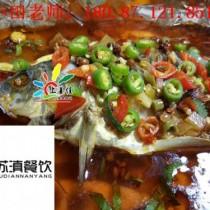 云南哪里学特色锡纸烤鱼 云南苏滇餐饮培训正规教学