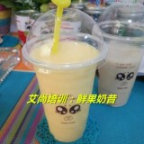 山东奶茶冰淇淋饮品加盟 汉堡鸡排小吃培训