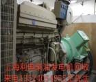 上海东风柴油发电机组回收 上海沃尔沃发电机回收公司