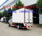 黑龙江猪肉冷藏车厂家价格