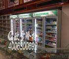 上海各大茶叶批发市场用于保鲜茶叶的冷柜哪里可以买到