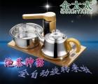 全太太电器电热茶炉小家电水壶全自动泡茶炉电磁茶炉家用电热茶炉
