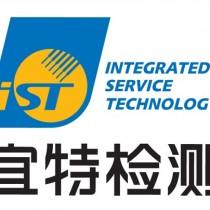 材料分析  透射电子显微镜(TEM)  宜特公司