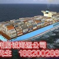 北京上海广州海运船运运输公司