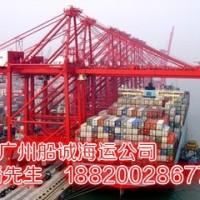 北京到上海到广州海运集装箱货运物流