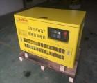 全自动启动25KW汽油发电机