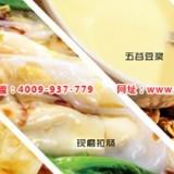 想开小吃店?学鸡蛋仔就到广州功夫磨坊小吃培训。