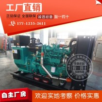 广西玉柴120KW柴油发电机组 型号YC6B180L-D20图片
