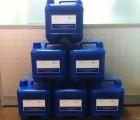 德国herst防虫整理剂,负离子远红外线剂,甲壳素天然抗菌剂