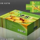 干果箱子制作设计,各种款式,可自定尺寸,批发价格