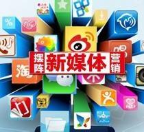 腾讯新浪网易门户网站新闻软文发稿