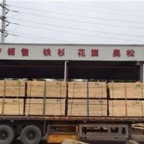 中福(图),建筑木方,建筑木方