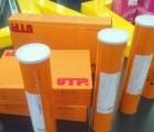 进口德国UTPDUR600焊条/UTP 600药芯耐磨焊丝