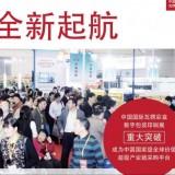2018年上海国际印包展 上海3月印包展 2018年上海印包