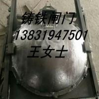 江苏无锡直径800mm铸铁圆闸门