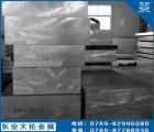 冲压5005合金铝板 AL5005-H24铝合金薄板
