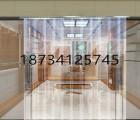 太原安装软门帘/PVC透明软门帘定做18734125745