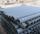 南亚PVC给排水