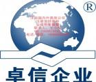 警惕香港公司年审低价陷阱
