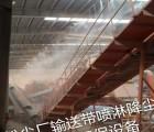 煤矿喷雾降尘设备西安喷雾降尘