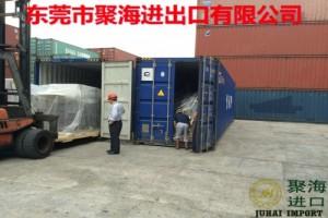 超大型二手机械设备德国龙门铣床海运进口清关货运代理