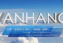 上海港进口二手灌装机清关代理