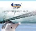 上海仪器进口代理报关公司――仪器进口清关代理专业服务