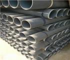 南亚PVC管 PPR管 PE管大量现货 塑料管厂家批发价