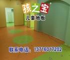 pvc地板好处最常用舞蹈地板pvc地板代理