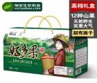 坚果干果特产礼盒组合装端午大礼包河南特产送礼零食公司礼品团购