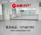 低价舞蹈地板舞蹈厂家地板pvc舞蹈塑胶地板