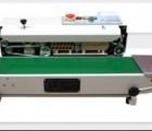 济南沃发机械供应新款连续式塑料薄膜封口机 面膜封口打码机